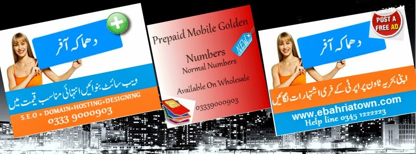 Mobile Golden  Normal Numbers  Wholesale
