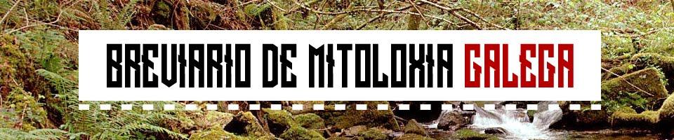 Breviario de mitoloxía galega