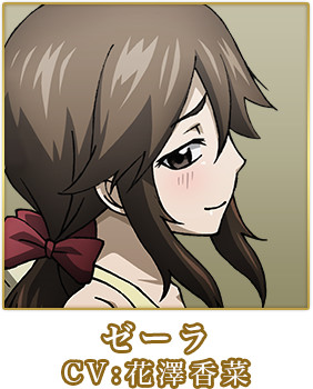 Pemeran Untuk Karakter Zera Di Anime 'Fairy Tail Zero' Diungkapkan