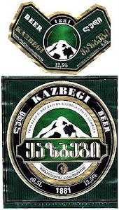 ლუდი ყაზბეგი