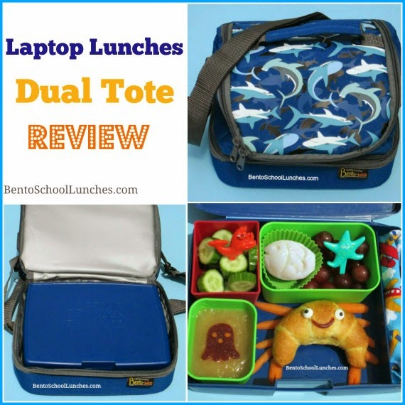 bento school lunches review laptop lunches dual tote and under the sea bento. Black Bedroom Furniture Sets. Home Design Ideas