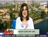 برنامج صالة التحرير  مع عزة مصطفى  -- حلقة يوم الثلاثاء 16-9-2014