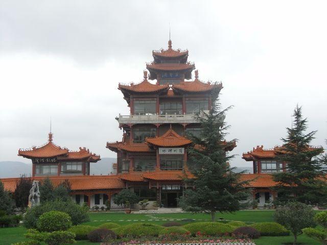 http://4.bp.blogspot.com/-E3QwPRnYkAw/TWSere1wS0I/AAAAAAAACJU/X9WLcgpI8kE/s1600/white-pagoda-hill-park-lanzhou-china.jpg
