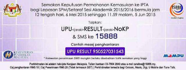 Link Semakan Surat Tawaran UPU 2015