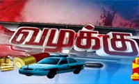 Vazhakku Crime Story 27-08-2015 Man Hacked to Pieces by Spraying Chilly Powder on Eyes