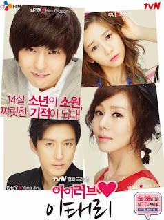 Sinopsis I Love Lee Tae Ri