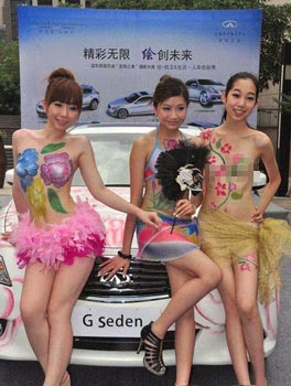 Body Painting At Chinese Auto Shows Raises Eyebrows 2014