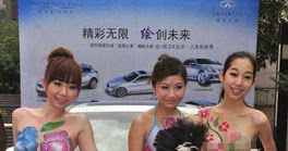 body painting at chinese auto shows raises eyebrows
