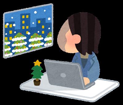 クリスマスに働く人のイラスト