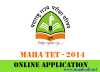 MAHA TET 2013 Online Application