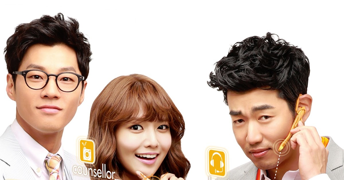 Dating agency cyrano cast 2013