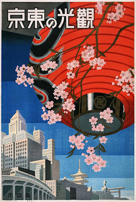 come_to_tokyo_travel_poster