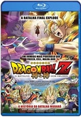 Dragon Ball Z A Batalha dos Deuses Dublado + Dual Áudio Torrent