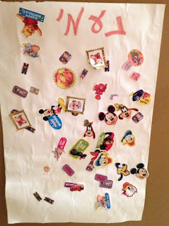 potty chart with stickers