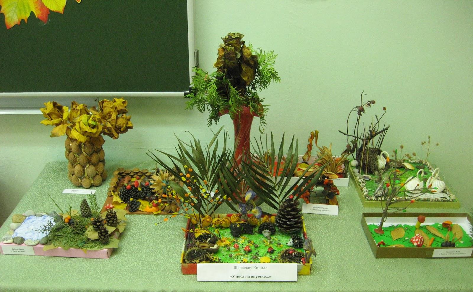 Поделки из лесных природных материалов