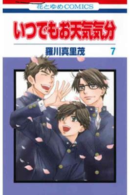 いつでもお天気気分 第01-07巻 [Itsudemo Otenki Kibun vol 01-07] rar free download updated daily