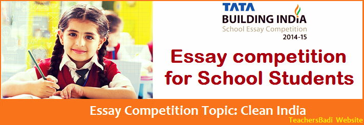 National essay writing competition 2015 india