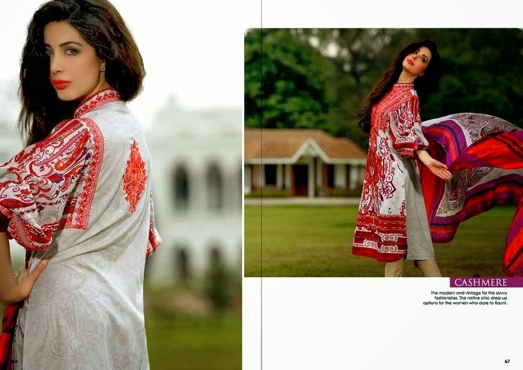 Latest Sobia Nazir Summer Dresses 2014