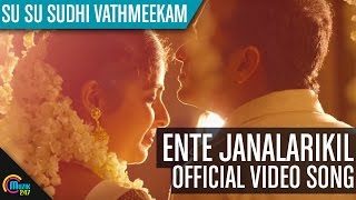 Su Su Sudhi Vathmeekam __ Ente Janalarikil Song Video _ Jayasurya, Swathy_ Official