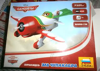 Модель самолёта Эль Чупакабра из мультфильма Самолёты