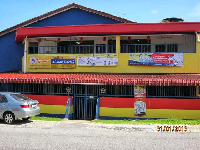 Qdees Puchong Jaya  new look