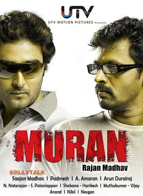 Watch Muran Movie Online