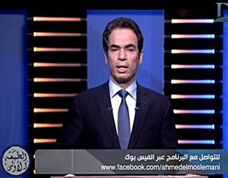 برنامج الطبعة الأولى حلقة الثلاثاء 15-08-2017 مع أحمد المسلماني