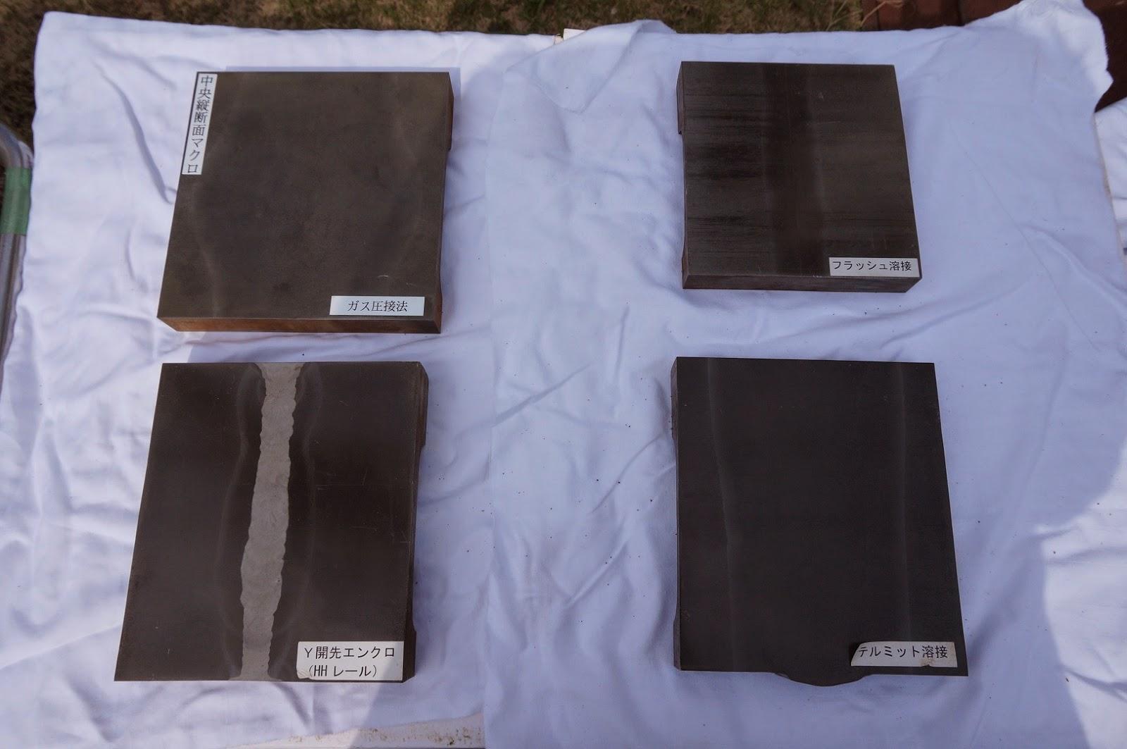 溶接方法による断面の違いを展示