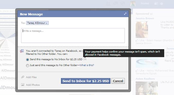 ادفع لكي ترسل رسائل على الفيس بوك 2