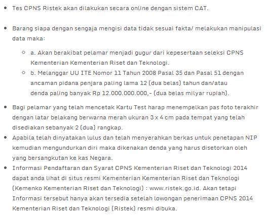 Lowongan Kerja CPNS Kementerian Riset dan Teknologi