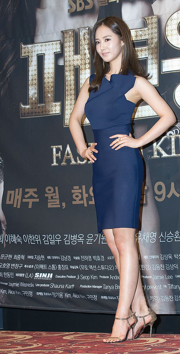 Gwon Yu Ri (SNSD - 권유리) - 'Fashion King' press conference on Wednesday, 14 March 2012