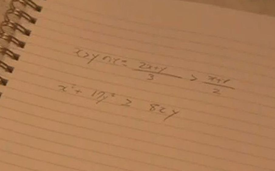 ... ・ドラマなどに登場する数学