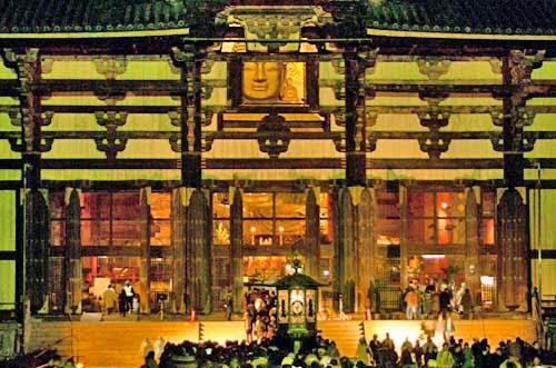 Todaiji Temple Nara.
