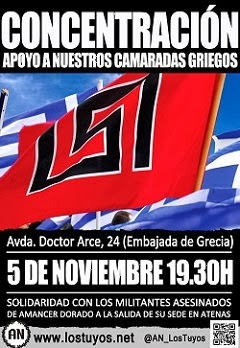 CONCENTRACION MARTES CINCO EMBAJADA DE GRECIA MADRID