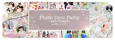 Photo Deco Party フォトデコパーティー
