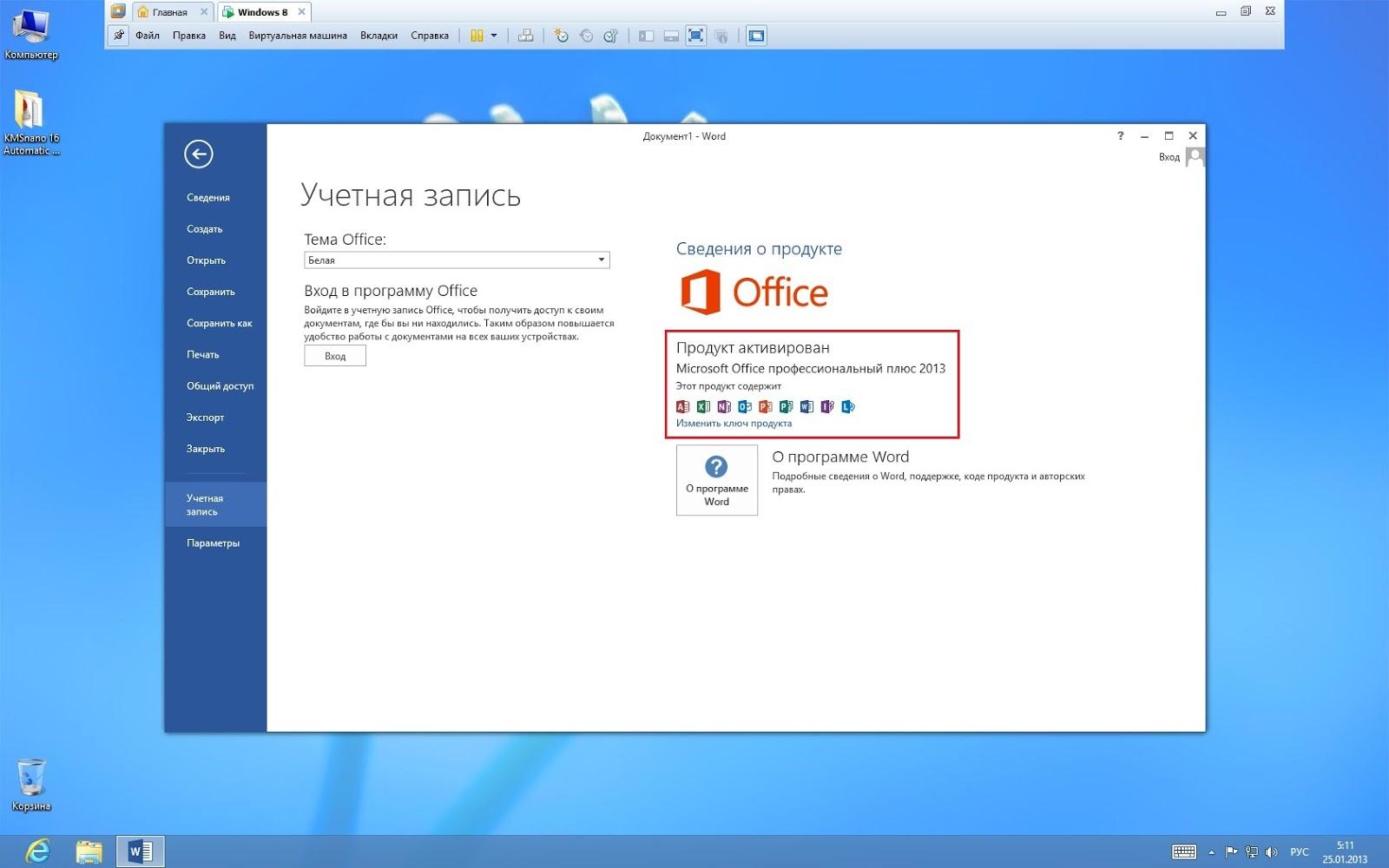 Activador De Windows Identi  Apps Directories