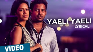 Official_ Yaeli Yaeli Song with Lyrics _ Oru Naal Koothu _ Justin Prabhakaran