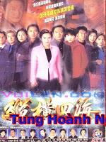 Tung Hoành Tứ Hải - Flaming Brothers