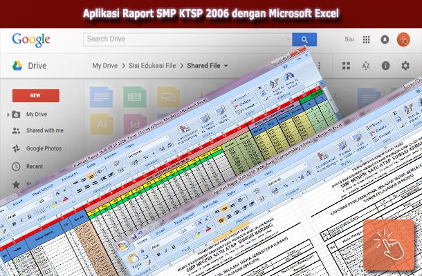 Aplikasi Raport SMP KTSP 2006 dengan Microsoft Excel Downoad Gratis
