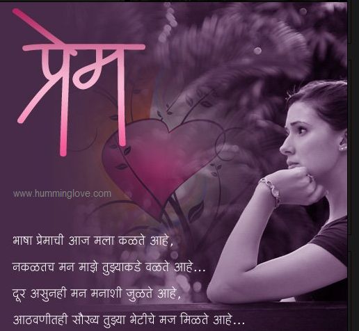 Marathi Actresses, Actors, Serial, Movies - Marathi.TV