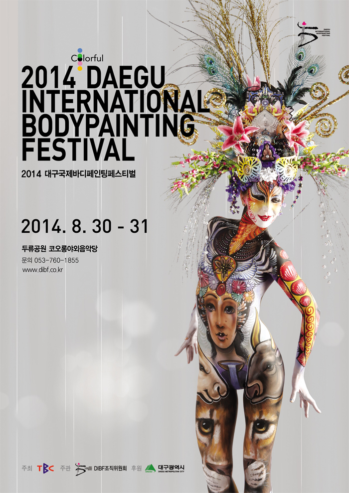 2014 Daegu International Bodypainting Festival