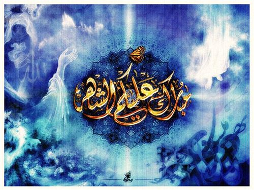 Best Ramadan Facebook Timeline Photos: Ramadan Beautiful Karim In Blue Colour Islamic