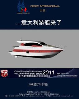 shanghai panarella design