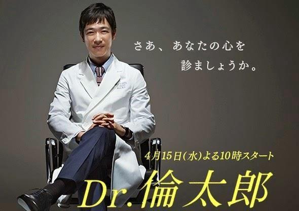 Dr.倫太郎