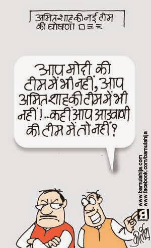 bjp cartoon, narendra modi cartoon, amit shah, lal krishna advani cartoon, cartoons on politics, indian political cartoon