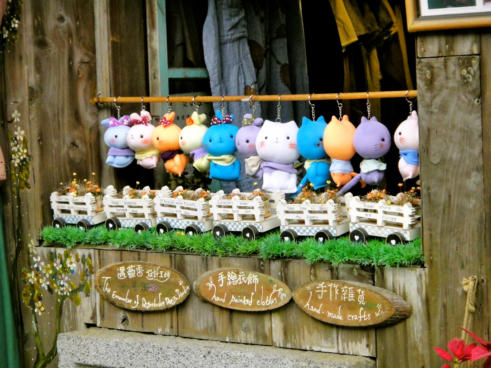Jiufen Cat Dolls Japan