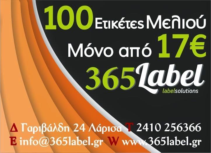 365 Label