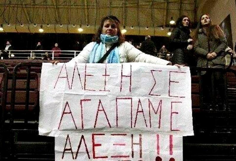 Το πανο για τον Αλεξη Τσιπρα που ΓΟΝΑΤΙΣΕ ΤΟ INTERNET