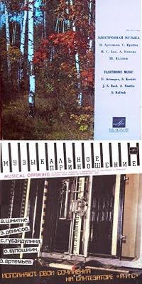 Los LPs ANS Electronic Music y Musical Offering obra de los miembros del Estudio Experimental de Música Electrónica de Moscú