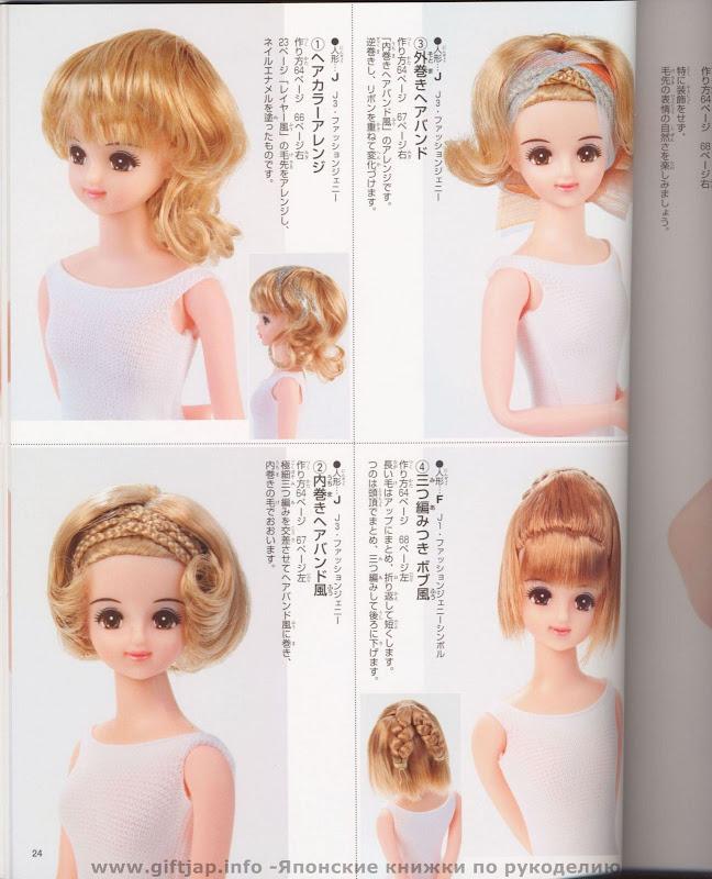 Как сделать куклы с короткими волосами причёски